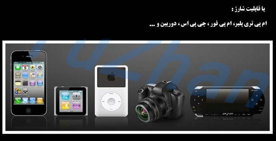 http://www.harajiha.ir/pic/uploads/1433191140.jpg