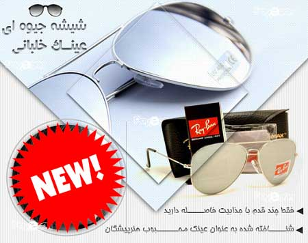 http://www.harajiha.ir/pic/uploads/1444843663.jpg