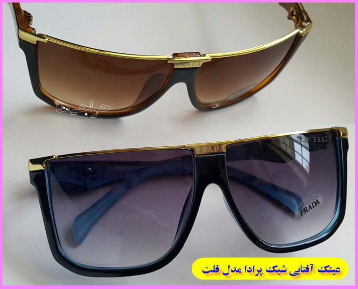 http://www.harajiha.ir/pic/uploads/1448565003.jpg