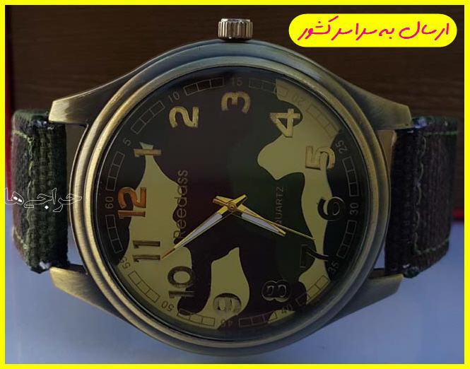 http://www.harajiha.ir/pic/uploads/1449925529.jpg