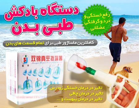 http://www.harajiha.ir/pic/uploads/1450273792.jpg
