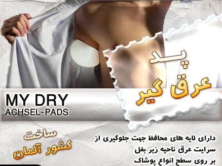 http://www.harajiha.ir/pic/uploads/1451022901.jpg