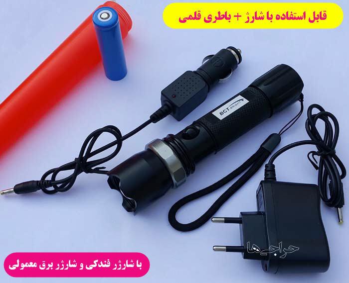http://www.harajiha.ir/pic/uploads/1451966731.jpg