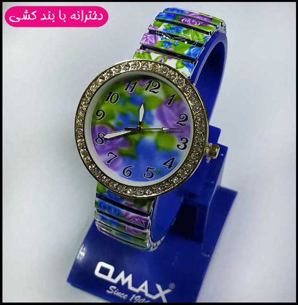 http://www.harajiha.ir/pic/uploads/1452960343.jpg