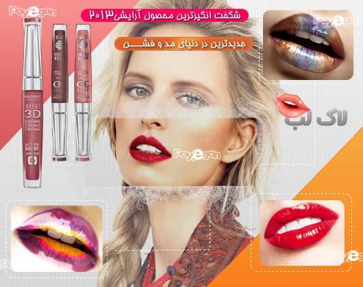 http://www.harajiha.ir/pic/uploads/1453242476.jpg
