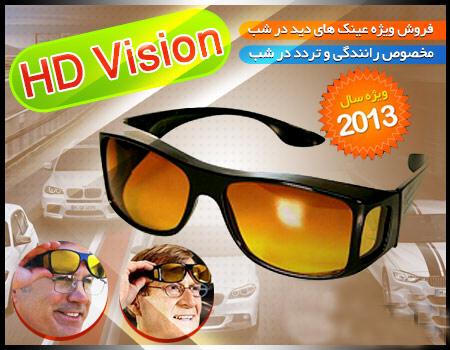 http://www.harajiha.ir/pic/uploads/1454660033.jpg
