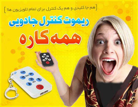 http://www.harajiha.ir/pic/uploads/1454986716.jpg