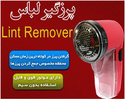 http://www.harajiha.ir/pic/uploads/1455557270.jpg
