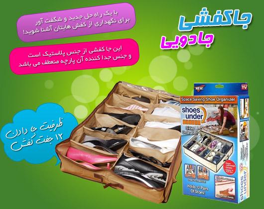 http://www.harajiha.ir/pic/uploads/1456127874.jpg