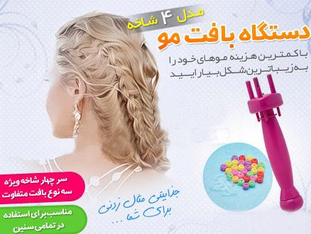 http://www.harajiha.ir/pic/uploads/1456566871.jpg