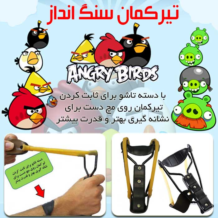 http://www.harajiha.ir/pic/uploads/1457912100.jpg