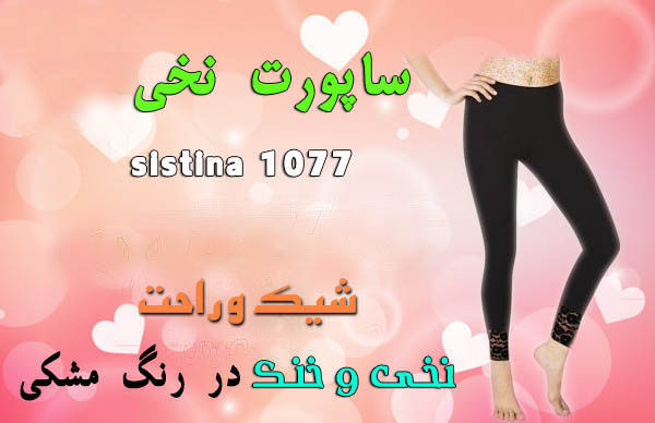 http://www.harajiha.ir/pic/uploads/1458154355.jpg