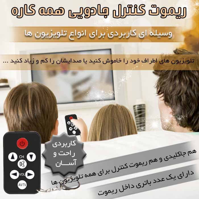 http://www.harajiha.ir/pic/uploads/1459561093.jpg