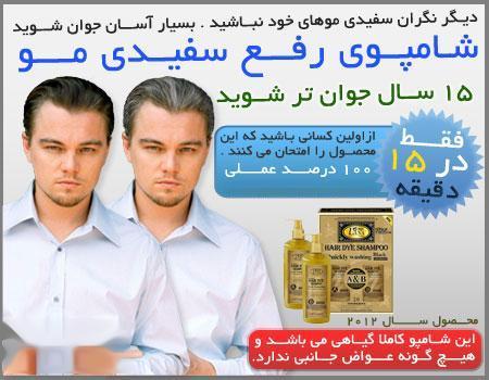 http://www.harajiha.ir/pic/uploads/1460104133.jpg