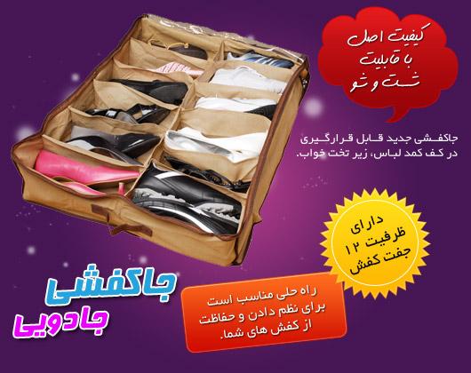 http://www.harajiha.ir/pic/uploads/1460293664.jpg