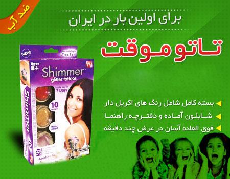 http://www.harajiha.ir/pic/uploads/1461937756.jpg