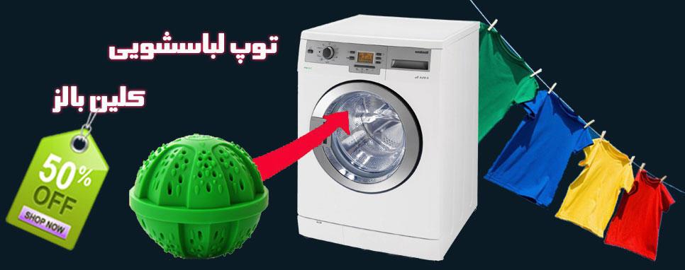 http://www.harajiha.ir/pic/uploads/1461976540.jpg