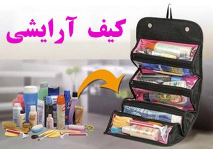 http://www.harajiha.ir/pic/uploads/1462495541.jpg