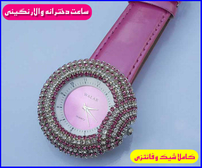 http://www.harajiha.ir/pic/uploads/1462597172.jpg