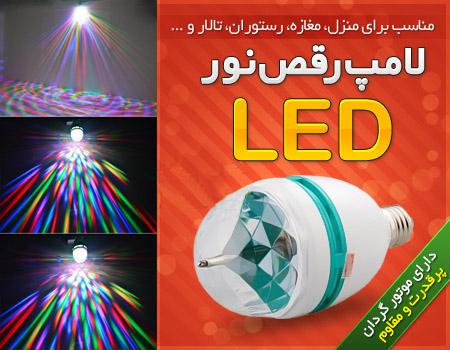 http://www.harajiha.ir/pic/uploads/1462881118.jpg