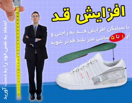 http://www.harajiha.ir/pic/uploads/1463008702.jpg