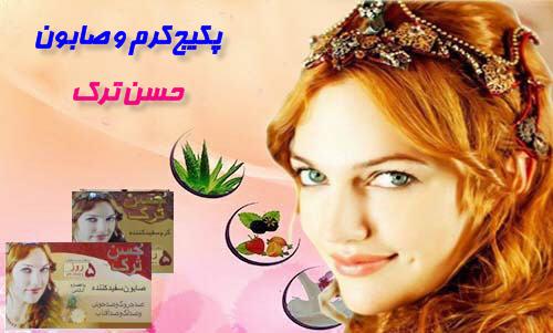 http://www.harajiha.ir/pic/uploads/1463148800.jpg