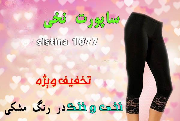 http://www.harajiha.ir/pic/uploads/1463193002.jpg