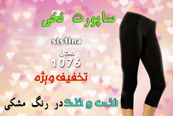 http://www.harajiha.ir/pic/uploads/1463725547.jpg