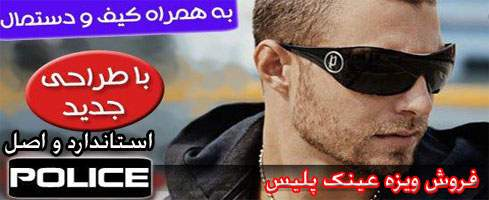 http://www.harajiha.ir/pic/uploads/1463733357.jpg