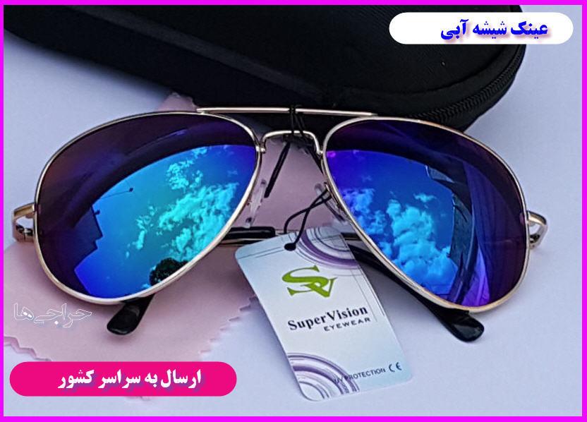 http://www.harajiha.ir/pic/uploads/1463733566.jpg