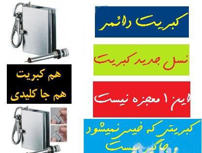 http://www.harajiha.ir/pic/uploads/1463758971.jpg
