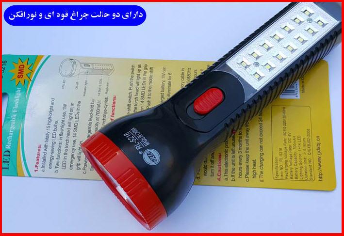 http://www.harajiha.ir/pic/uploads/1463782382.jpg