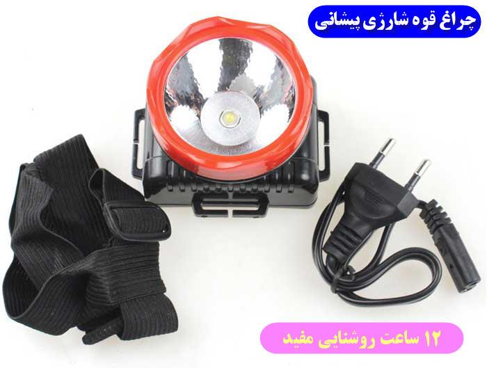 http://www.harajiha.ir/pic/uploads/1464043063.jpg