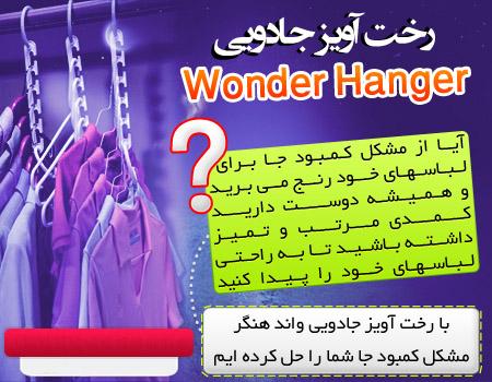 http://www.harajiha.ir/pic/uploads/1464363581.jpg