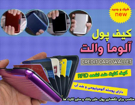 http://www.harajiha.ir/pic/uploads/1464659564.jpg