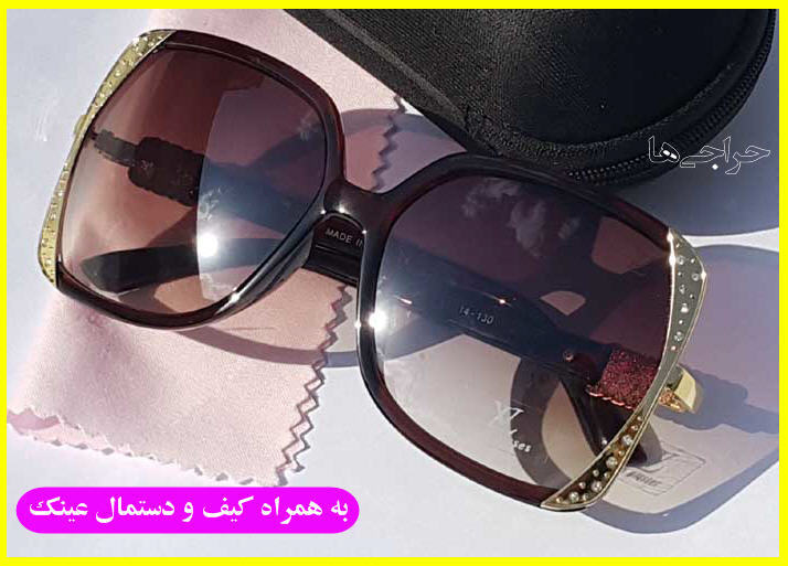 http://www.harajiha.ir/pic/uploads/1464752258.jpg