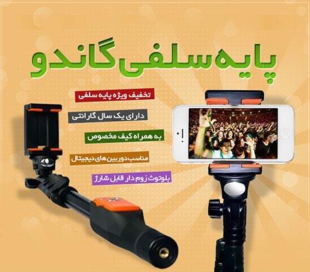 http://www.harajiha.ir/pic/uploads/1464803014.jpg
