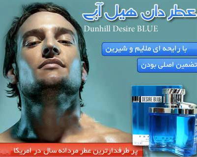 http://www.harajiha.ir/pic/uploads/1465121446.jpg