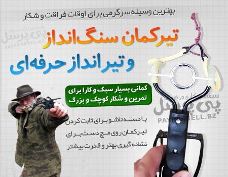 http://www.harajiha.ir/pic/uploads/1465178371.jpg