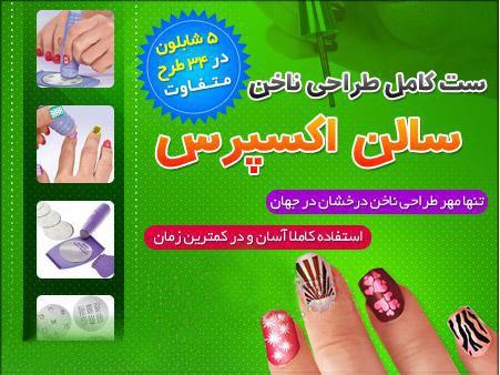 http://www.harajiha.ir/pic/uploads/1465242189.jpg