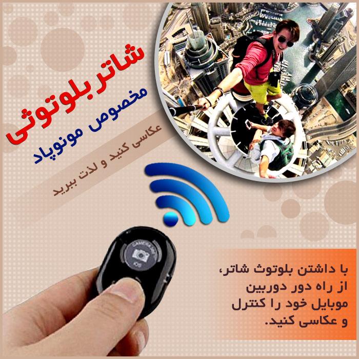 http://www.harajiha.ir/pic/uploads/1465317708.jpg