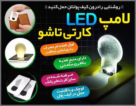 http://www.harajiha.ir/pic/uploads/1465644894.jpg
