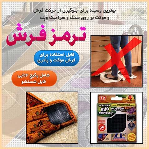 http://www.harajiha.ir/pic/uploads/1465756854.jpg