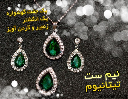 http://www.harajiha.ir/pic/uploads/1466549873.jpg