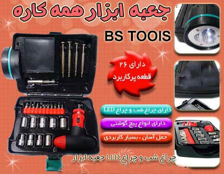 http://www.harajiha.ir/pic/uploads/1467303397.jpg