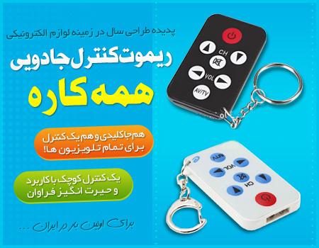 http://www.harajiha.ir/pic/uploads/1467726394.jpg