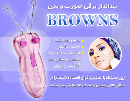 http://www.harajiha.ir/pic/uploads/1467739640.jpg