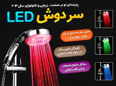 http://www.harajiha.ir/pic/uploads/1467753892.jpg