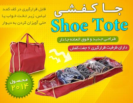 http://www.harajiha.ir/pic/uploads/1467810881.jpg