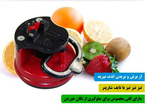 http://www.harajiha.ir/pic/uploads/1467870863.jpg